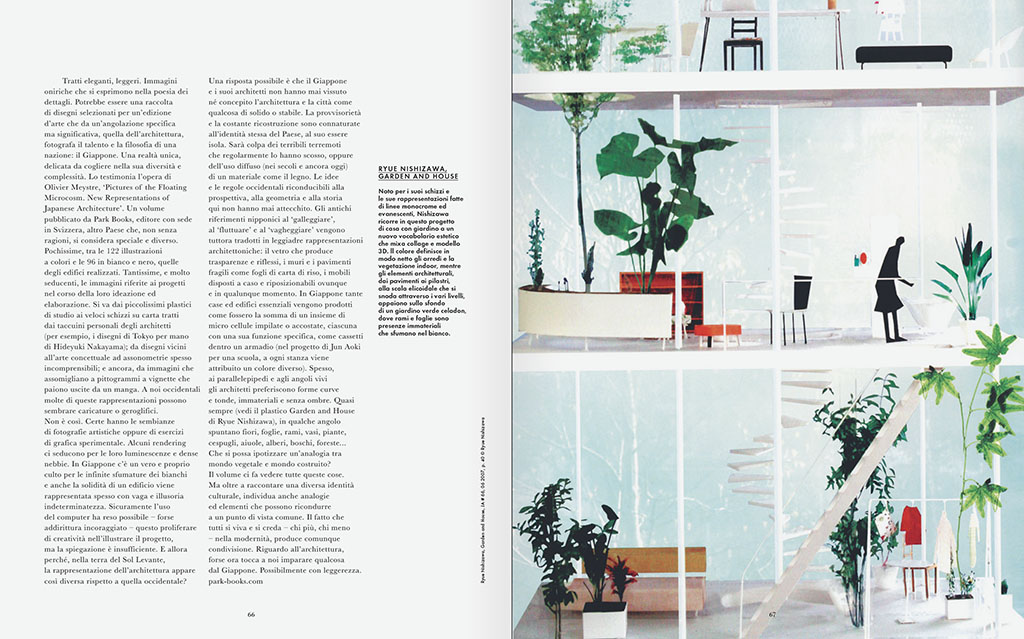 ELLE-DECOR_Mai-2018-3